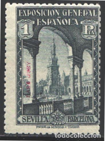 CABO JUBY, 1929 EDIFIL Nº 48 /**/, SIN FIJASELLOS (Sellos - España - Colonias Españolas y Dependencias - África - Cabo Juby)