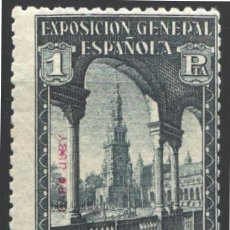 Sellos: CABO JUBY, 1929 EDIFIL Nº 48 /**/, SIN FIJASELLOS . Lote 195423098