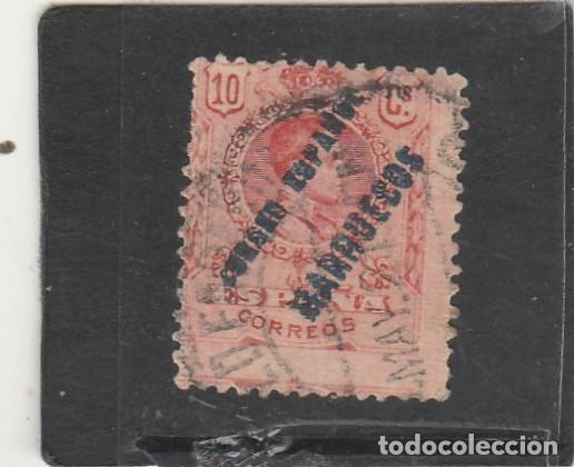 TANGER 1909-14 - EDIFIL NRO. 3 - HABILITADO CORREO ESPAÑOL MARRUECOS - USADO (Sellos - España - Colonias Españolas y Dependencias - África - Tanger)