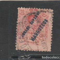 Sellos: TANGER 1909-14 - EDIFIL NRO. 3 - HABILITADO CORREO ESPAÑOL MARRUECOS - USADO. Lote 195158885