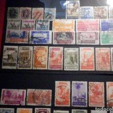 Sellos: LOTE 41 SELLOS PROTECTORADO ESPAÑOL MARRUECOS - MONTADOS EN 2 FICHAS DE 21 X 15 CM. Lote 195463083