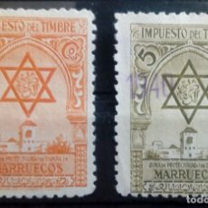 Sellos: FISCAL MARRUECOS IMPUESTO DEL TIMBRE. Lote 195475278