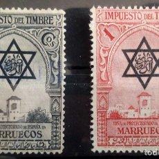 Sellos: FISCAL MARRUECOS IMPUESTO DEL TIMBRE. Lote 195475353