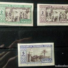 Sellos: FISCAL TANGER HUÉRFANOS DE TELEGRAFOS SIN DENTAR. Lote 195475573