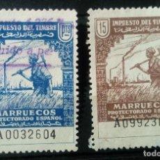 Sellos: FISCAL MARRUECOS IMPUESTO DEL TIMBRE. Lote 195475718