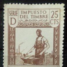 Sellos: FISCAL MARRUECOS IMPUESTO DEL TIMBRE ZONA NORTE. Lote 195475773