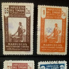Sellos: FISCAL MARRUECOS IMPUESTO DEL TIMBRE. Lote 195475873
