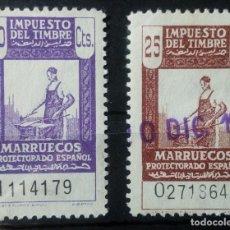 Sellos: FISCAL MARRUECOS IMPUESTO DEL TIMBRE. Lote 195475927