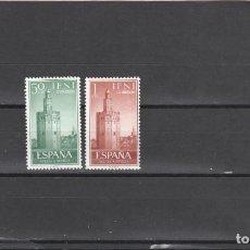 Sellos: IFNI 1963 - EDIFIL NRO. 193-94 - CHARNELA - SEÑALES DEL TIEMPO. Lote 195480813
