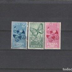 Sellos: IFNI 1963 - EDIFIL NRO. 195-97 - USADO. Lote 195480931