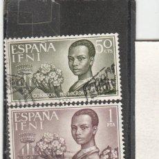Sellos: IFNI 1963 - EDIFIL NRO. 193-94 - USADO. Lote 195481141