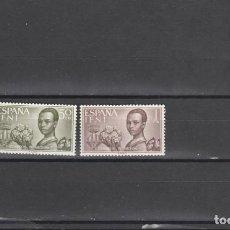 Sellos: IFNI 1963 - EDIFIL NRO. 193-94 - CHARNELA - SEÑALES DEL TIEMPO. Lote 195481237