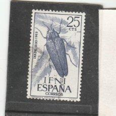 Sellos: IFNI 1964 - EDIFIL NRO. 200 - USADO. Lote 195481402