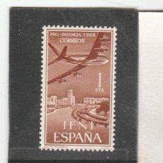 Sellos: IFNI 1966 - EDIFIL NRO. 218 - NUEVO - LEVE DOBLEZ. Lote 195481926