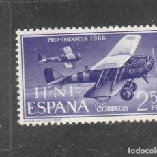 Sellos: IFNI 1966 - EDIFIL NRO. 220 - NUEVO - LEVE DOBLEZ. Lote 195482042