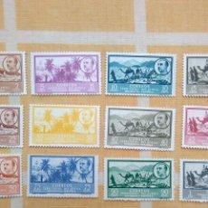 Sellos: SELLOS NUEVOS DE CORREOS TERRITORIOS DEL AFRICA OCCIDENTAL ESPAÑOLA F.N.M.T. F.NUÑEZ DE CELIS.FRANCO. Lote 195533795