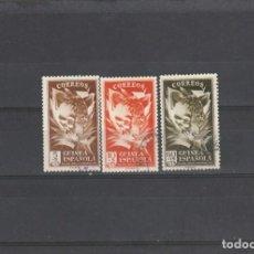 Francobolli: GUINEA E. 1951 - EDIFIL NRO. 306-08 - USADOS. Lote 195665558