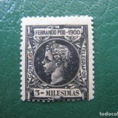 Selos: +FERNANDO POO 1900, ALFONSO XIII, EDIFIL 76. Lote 195695085