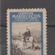 Sellos: 1949.- LXXV ANIVERSARIO DE LA U. P. U.. Lote 195742470