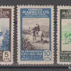 Sellos: 1949.- LXXV ANIVERSARIO DE LA U. P. U.. Lote 195743696