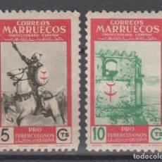 Sellos: 1950.- PRO TUBERCULOSOS. Lote 195744643