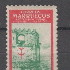 Sellos: 1950.- PRO TUBERCULOSOS. Lote 195744917