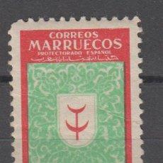 Sellos: 1949.- PRO TUBERCULOSOS. Lote 195745381