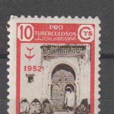 Sellos: 1952.- PRO TUBERCULOSOS. Lote 195745983
