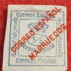 Selos: SELLO ¼ CORREO ESPAÑOL MARRUECOS 1903/1909. Lote 195775363