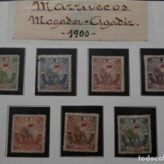 Sellos: RARA Y DIFICIL SERIE CORREO ESPAÑOL MOGADOR-AGADIR-1900 (CORREO LOCAL-MARRUECOS) . Lote 195879732
