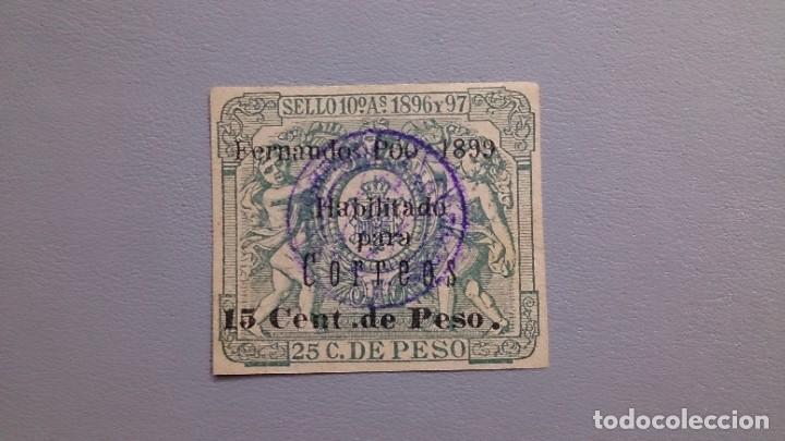 FERNANDO POO - EDIFIL 47 - POLIZA 1896-97 TIPO B CON HABILITACION PARA CORREOS TIPO P - LUJO - RARA. (Sellos - España - Colonias Españolas y Dependencias - África - Fernando Poo)