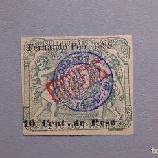 Sellos: FERNANDO POO - EDIFIL 47 - POLIZA 1896-97 TIPO B CON HABILITACION PARA CORREOS TIPO O - LUJO - RARA.. Lote 195895897