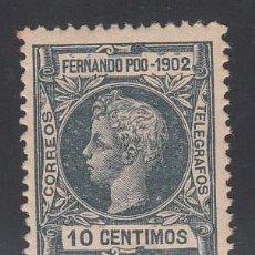 Francobolli: FERNANDO POO, 1902 EDIFIL Nº 111 /*/ BIEN CENTRADO . Lote 195979851
