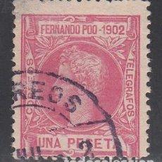 Francobolli: FERNANDO POO, 1902 EDIFIL Nº 115. Lote 196004296