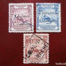 Sellos: RARA SERIE TELEGRAFOS MARRUECOS 1935 SOBRECARGADOS ( SELLOS DE 1928 HABILITADOS)-.. Lote 196052683