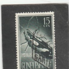 Francobolli: GUINEA E. 1953 - EDIFIL NRO. 332 - USADO. Lote 196064278
