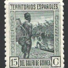 Timbres: GUINEA, 1934-1941 EDIFIL Nº 248 /**/, SIN FIJASELLOS. Lote 196082461