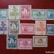 Sellos: ESPAÑA - COLONIAS - MARRUECOS 1929 - EXPO SEVILLA-BARCELONA - SOBRECARGA PROTECTORADO-MARRUECOS -.. Lote 196095720