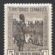 Timbres: GUINEA, 1934-1941 EDIFIL Nº 218 /**/, SIN FIJASELLOS . Lote 196096855
