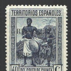 Sellos: GUINEA, 1934-1941 EDIFIL Nº 224 /**/, SIN FIJASELLOS . Lote 196098108