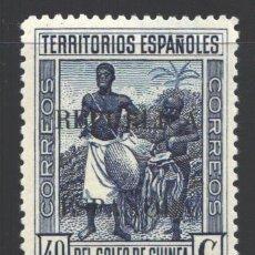 Sellos: GUINEA, 1934-1941 EDIFIL Nº 224 /**/, SIN FIJASELLOS . Lote 196098133