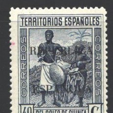 Sellos: GUINEA, 1934-1941 EDIFIL Nº 224 /**/, SIN FIJASELLOS . Lote 196098191