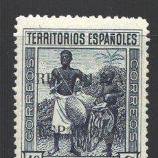 Sellos: GUINEA, 1934-1941 EDIFIL Nº 224 /**/, SIN FIJASELLOS . Lote 196098330