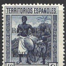 Sellos: GUINEA, 1934-1941 EDIFIL Nº 224 /**/, SIN FIJASELLOS . Lote 196098395