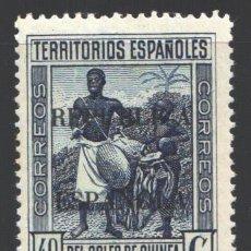 Sellos: GUINEA, 1934-1941 EDIFIL Nº 224 /**/, SIN FIJASELLOS . Lote 196098431