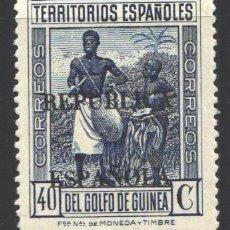 Sellos: GUINEA, 1934-1941 EDIFIL Nº 224 /**/, SIN FIJASELLOS . Lote 196098476