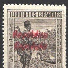 Timbres: GUINEA, 1932 EDIFIL Nº 232 HH /*/, SOBRECARGA DOBLE. SIN FIJASELLOS. Lote 196106192