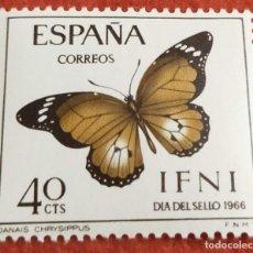 Selos: SELLO DE IFNI 1966 DÍA DEL SELLO 40 CTS CASTAÑO CLARO Y OSCURO Nº 222. Lote 196129872