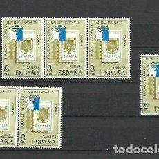 Sellos: SAHARA 1975. Lote 196137136