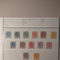 Sellos: SELLOS DE LA AGÜERA COLONIAS. Lote 196161940